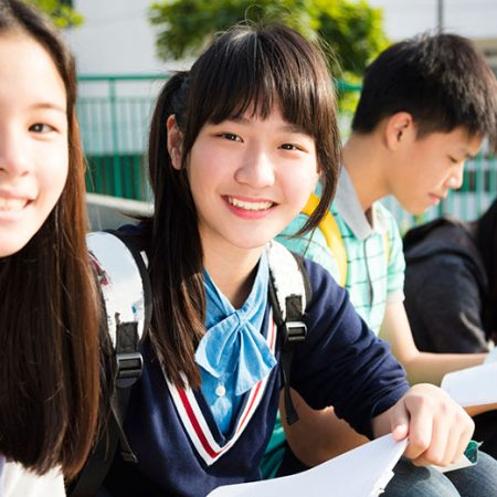 IGCSE – International General Certificate of Secondary Education